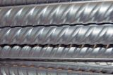 Cold Rolles Reinforcement Bar